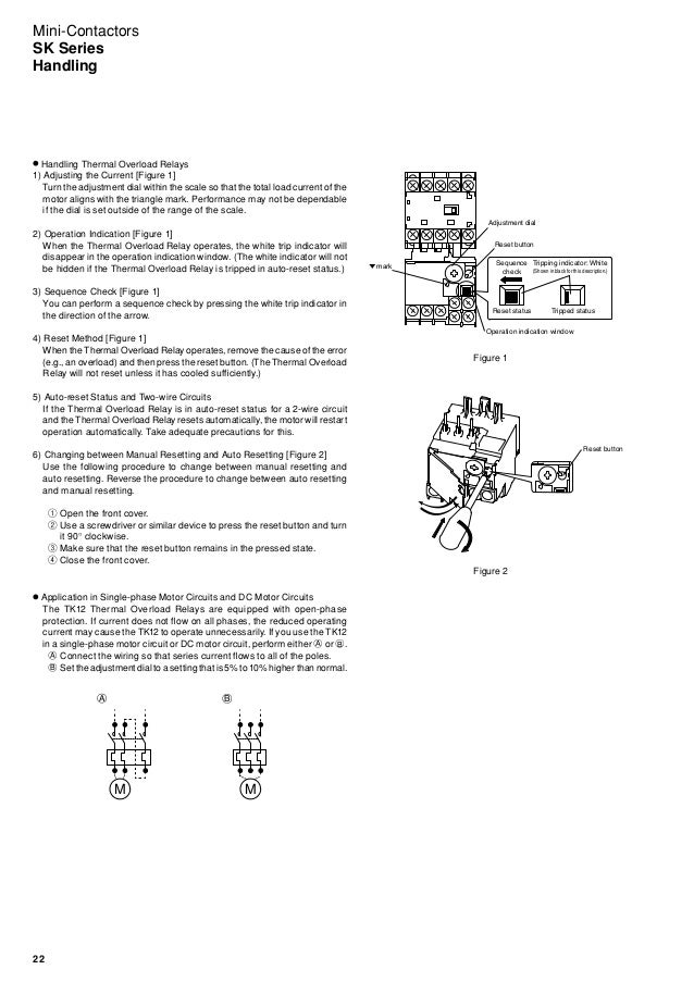 off road lights wiring diagram for relays with 5 Pole Fan Relay Wiring Diagram on Relay Wiring Diagram in addition Spotlight Wiring Diagram Relay as well Wiring Relays For Halogen Headlights likewise 5 Pole Fan Relay Wiring Diagram furthermore 3bngg Need Diagram Fuse Relay Hood.