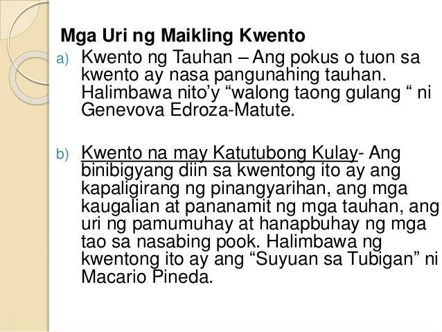 suyuan sa tubigan Short story terms description: halimbawa ( suyuan sa tubigan) ni macario pineda sumisilip pa lamang ang araw nang kami'y lumusong sa landas na.