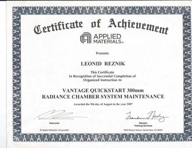 AMAT Class certification