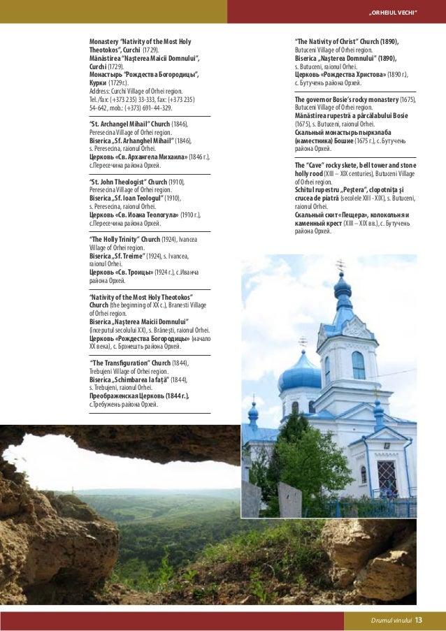 TOURIST WINE ROAD                    RUTA TURISTICĂ VITIVINICOLĂ                    ТУРИСТИЧЕСКИЙ ВИННЫЙ МАРШРУТ          ...