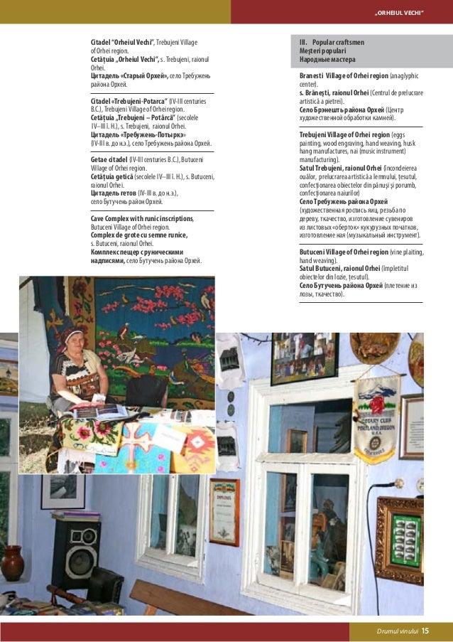 """CODRII MOLDOVEI""                    Calarasi Town – ""Calarasi-Divin"" S.A.           SIGHTS AND ATTRACTIONS               ..."