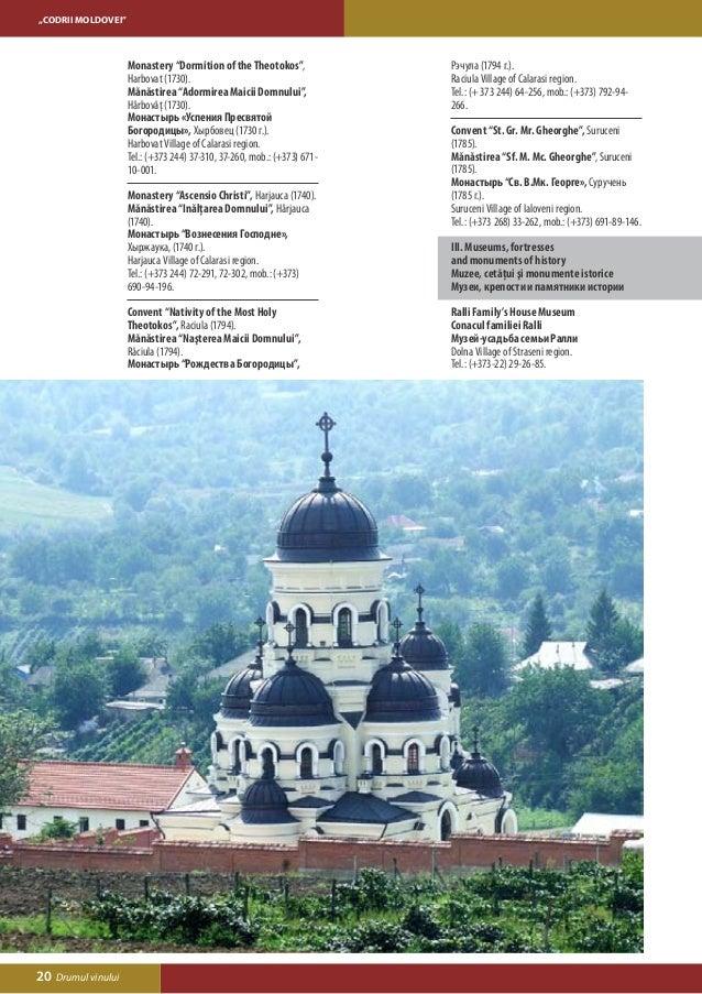 """LĂPUŞNA""Bardar Village - ""Vinaria Bardar"" S.A.              Ialoveni Town - ""Vinuri–Ialoveni"" S.A.Address: 5 Uzinelor str..."