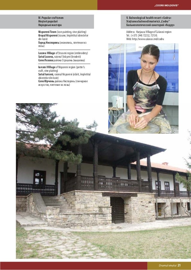 """""""LĂPUŞNA""""                    SIGHTS AND ATTRACTIONS                                II. Cloisters and churches            ..."""