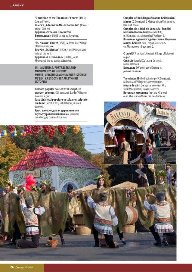 """STEPA BUGEACULUI""Taraclia Town – ""Taraclia Wine Plant"" S.A.             Город Вулкэнешть – «Аур-Вин» А.О.Address: 74 Vokz..."