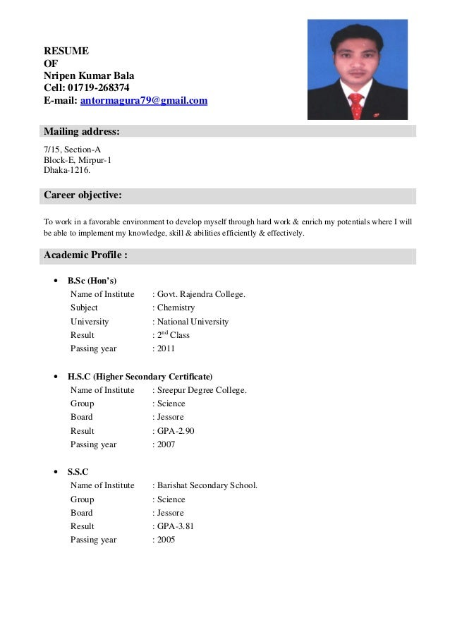 gmail resume resume ideas