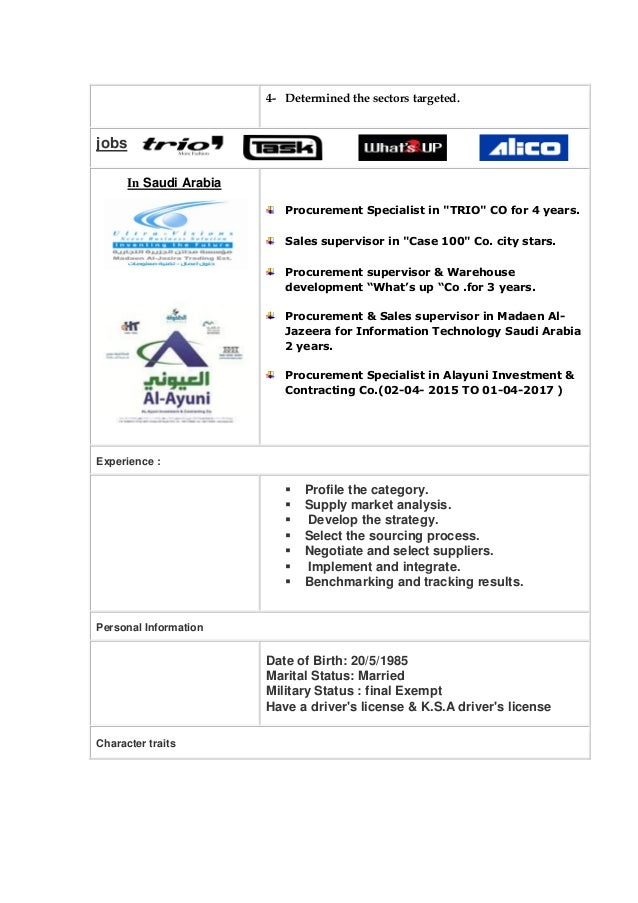 contracts specialist jobs in saudi arabia 633 | protsyslostni gq