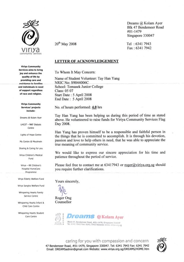 Letter Of Acknowledgement Viriya Community Services