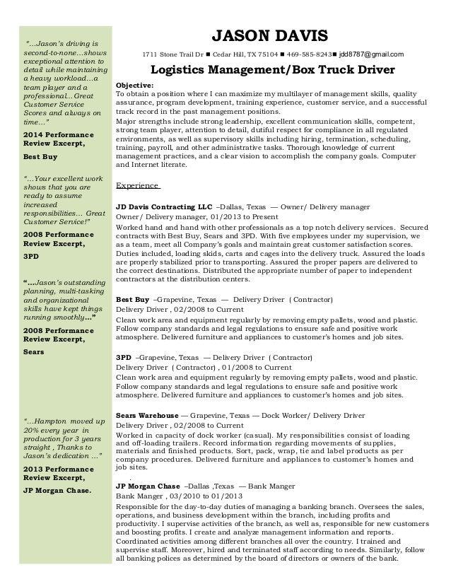 jd logistics resume