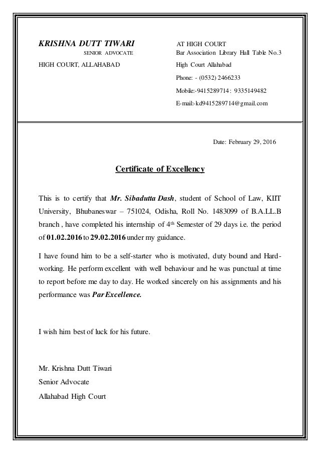 Internship certificate internship certificate krishna dutt tiwari at high court senior advocate bar association library hall table no3 yadclub Images