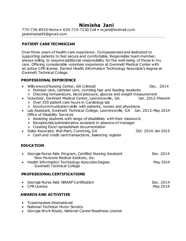 patient care technician resume patient care technician sample resume - Patient Care Technician Sample Resume