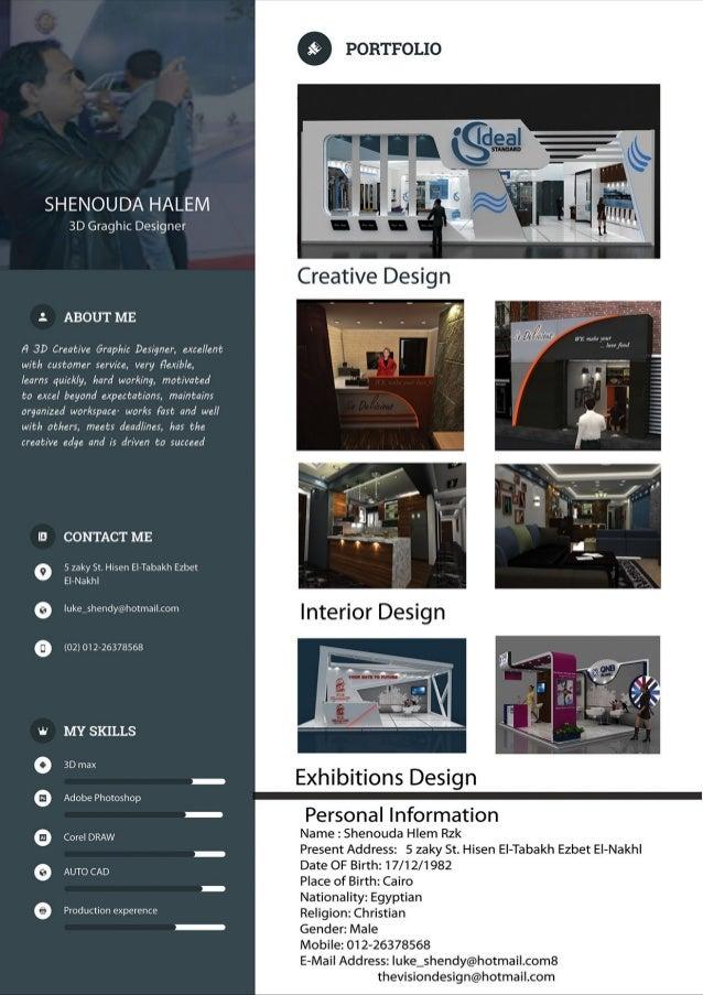 SHENOUDA 3D GRAPHIC DESIGNER