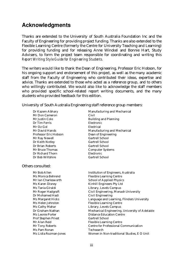 40 منحة دراسية للمواطنين في القانون - البيان