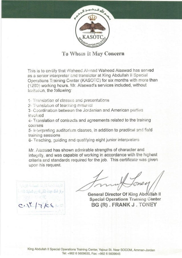 Translation Certificate of Experience and Courses
