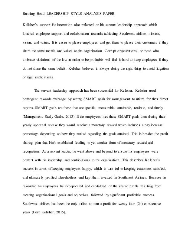 essay subsidi itb