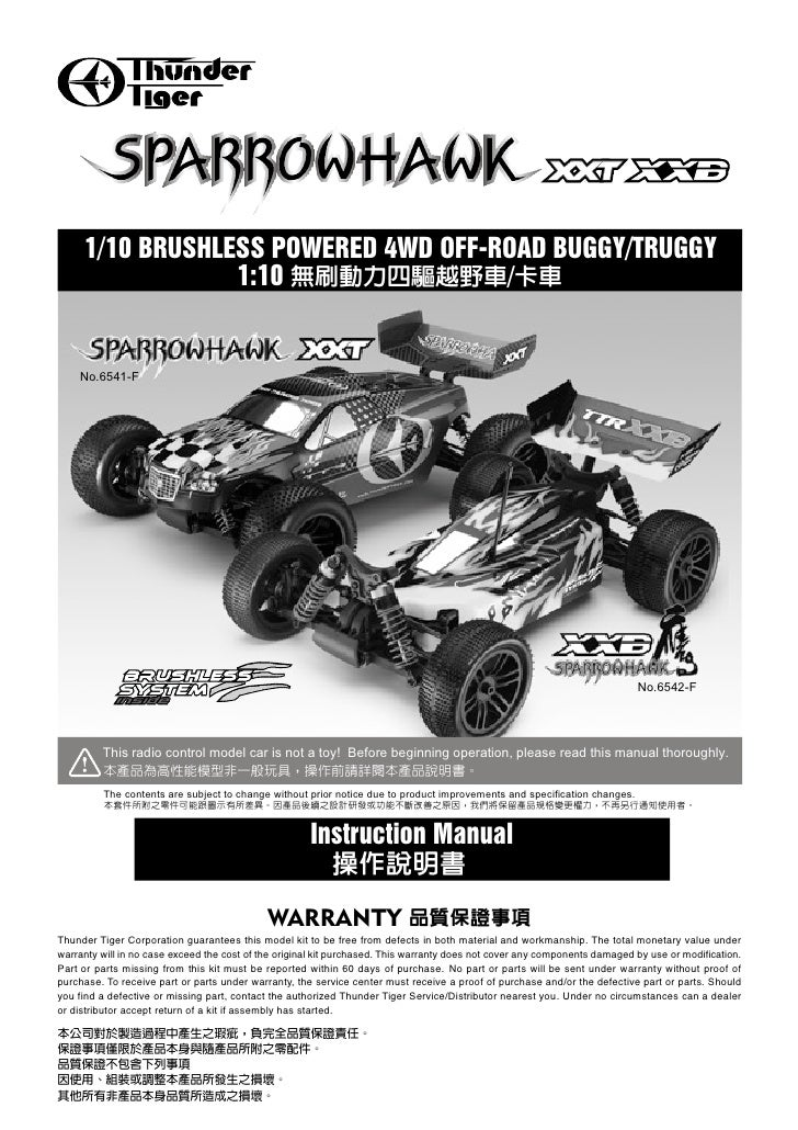 1/10 BRUSHLESS POWERED 4WD OFF-ROAD BUGGY/TRUGGY                  1:10                /       No.6541-F                   ...
