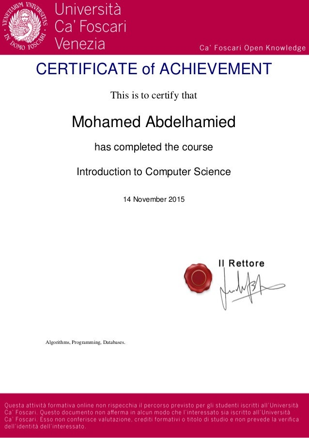 computer introduction certificate slideshare science upcoming