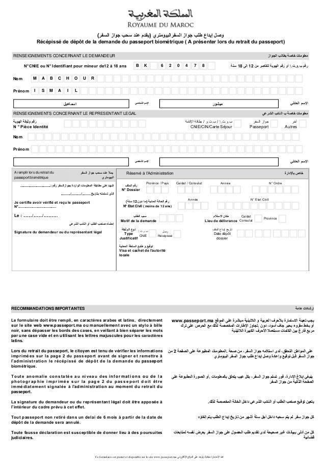 formulaire passeport biometrique maroc word