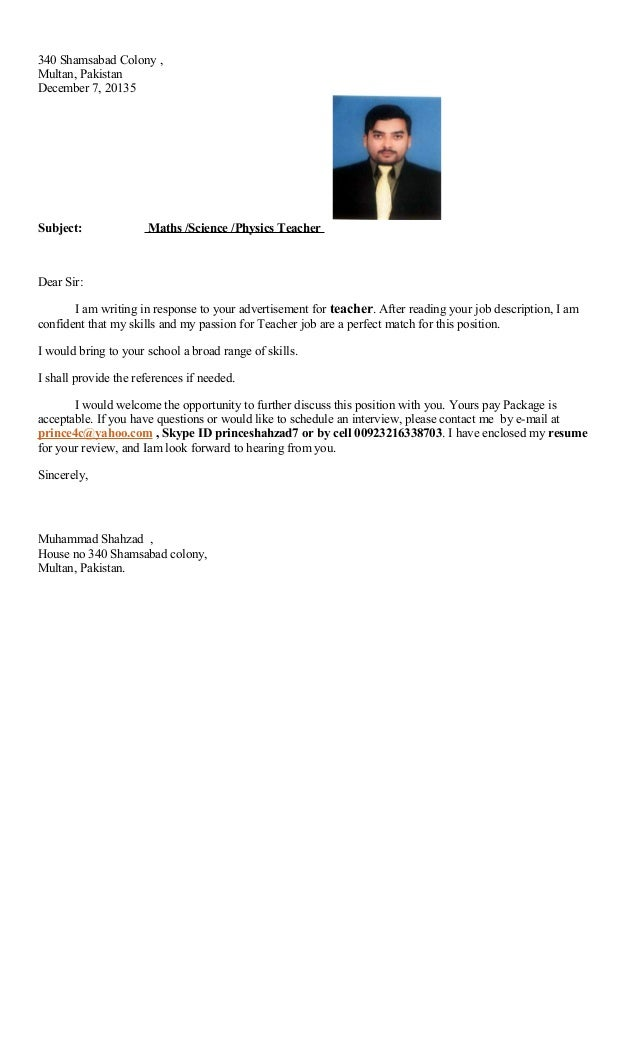 Teacher cv with cover letter 1 for Cover letter for science teacher position