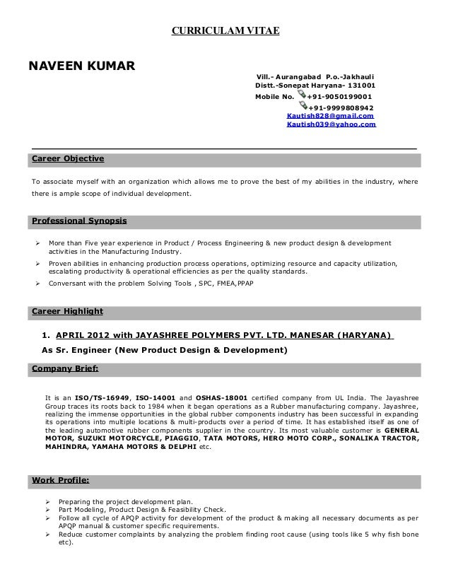 product design engineer resumes