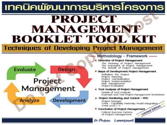 66. Project Management Demo
