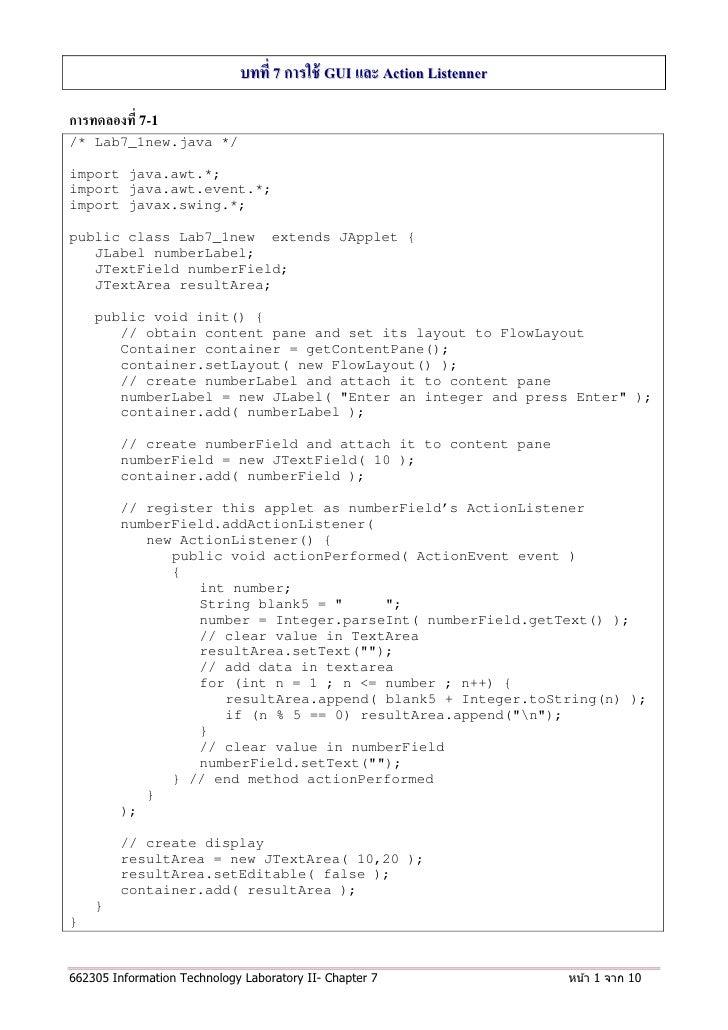 บทที่ 7 การใช้ GUI และ Action Listennerการทดลองที่ 7-1/* Lab7_1new.java */import java.awt.*;import java.awt.event.*;import...