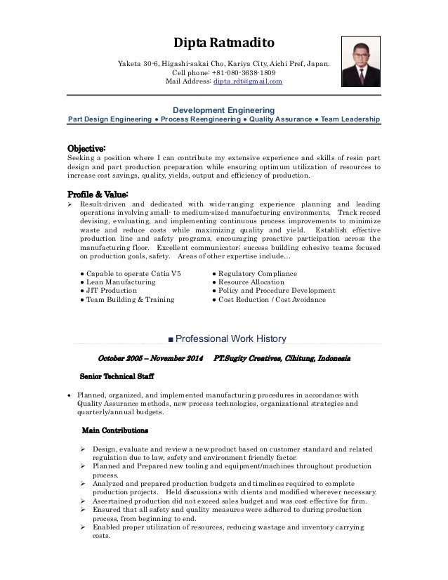 dipta ratmadito cover letter and resume reference 2016