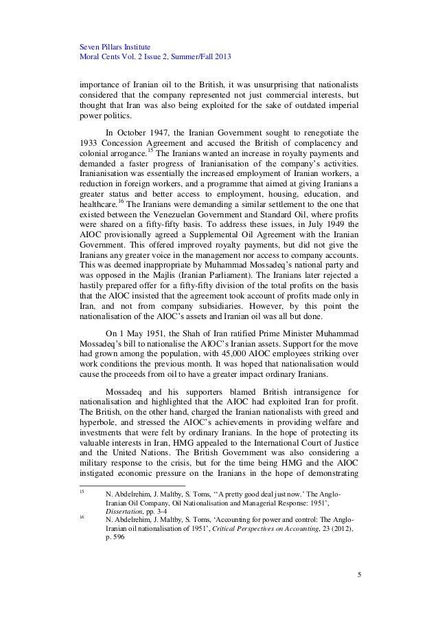 Argumentative essay on computers mobile phones dangerous