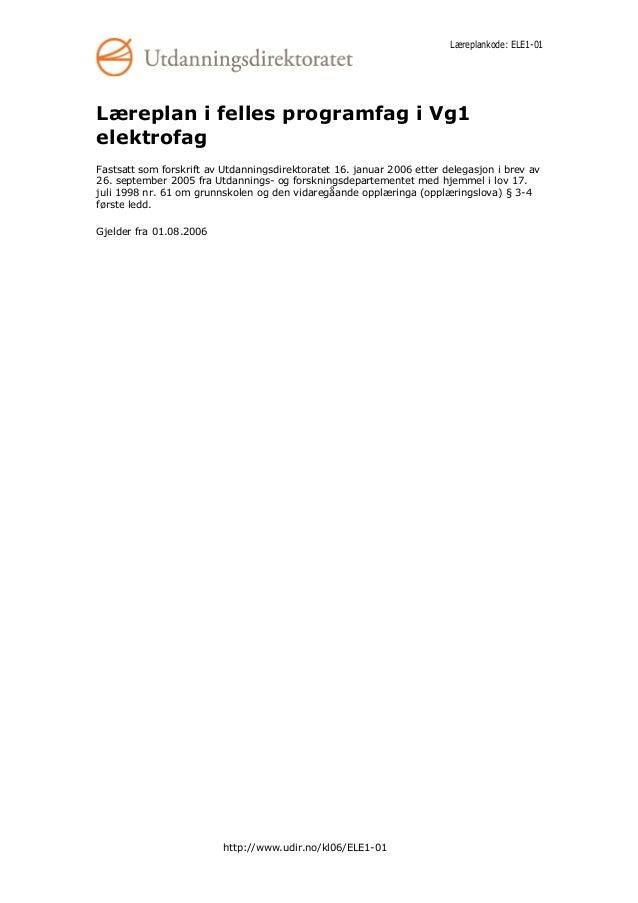 Læreplan Vg1 Elektro
