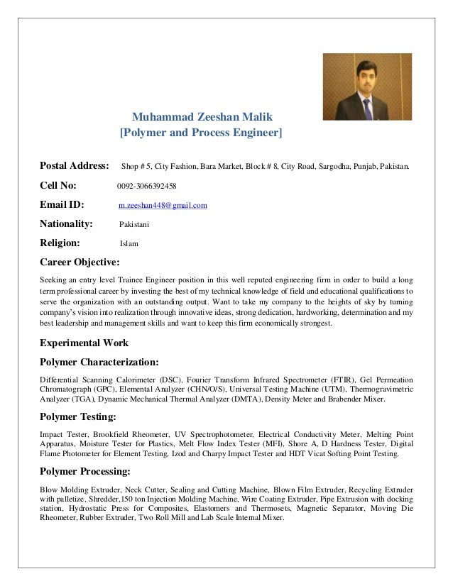 muhammad zeeshan malik polymer and process engineer postal address shop 5 - Polymer Engineer Sample Resume