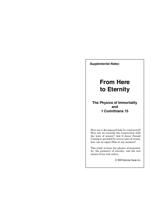 Supplemental Notes The Physics Of Immortality Chuck Missler
