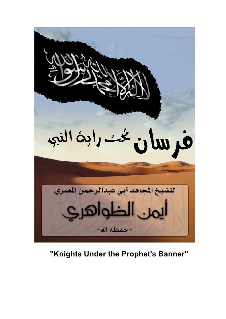 """Knights Under the Prophet's Banner"""