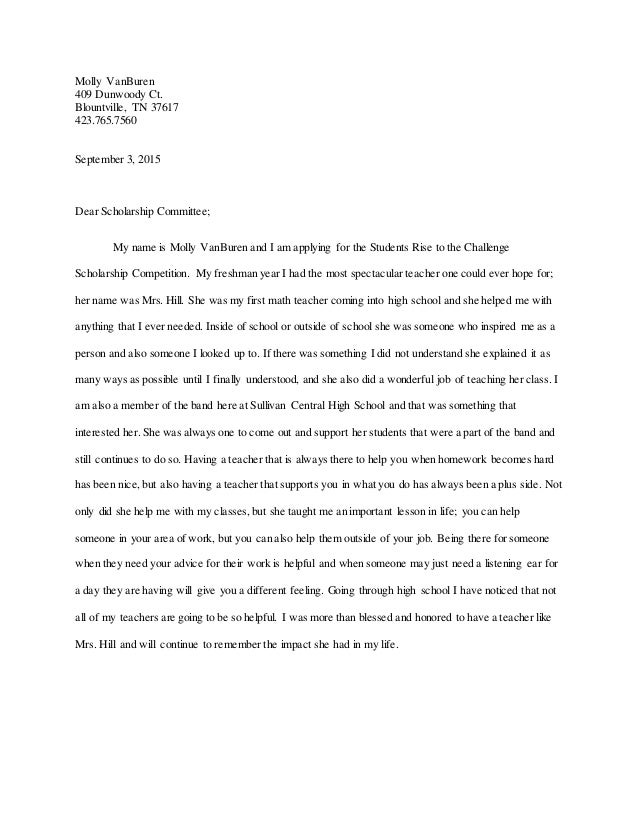 Doc.#450350: No Essay College Scholarship – scholarship with no ...