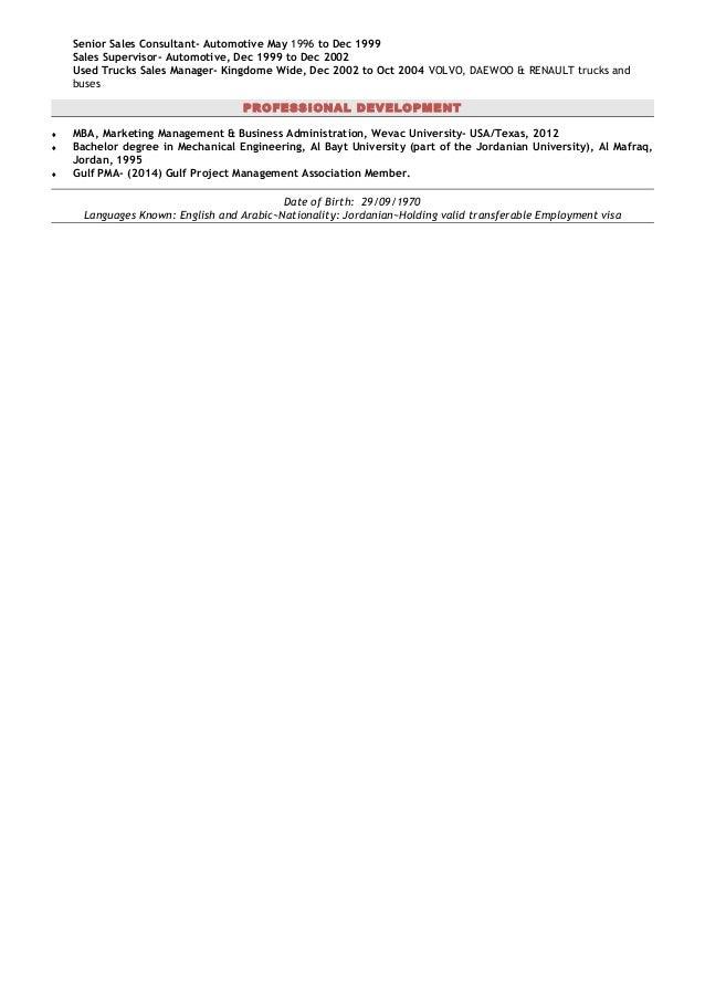 Forex trading software forex broker information