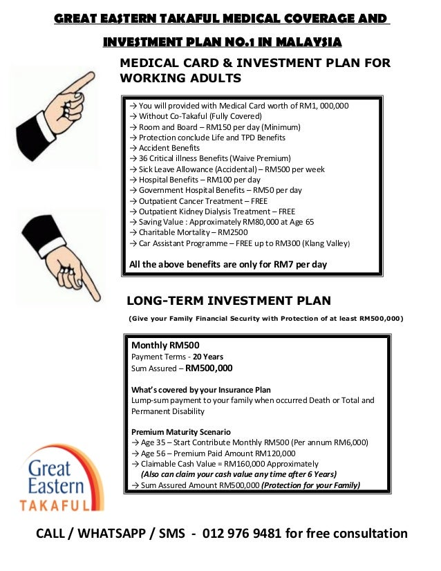 Great Eastern Takaful Medical Coverage And Investment Plan