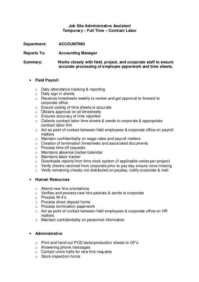 Job Site Admin Assistant Ft Job Description - Temp Contract Labor (1)