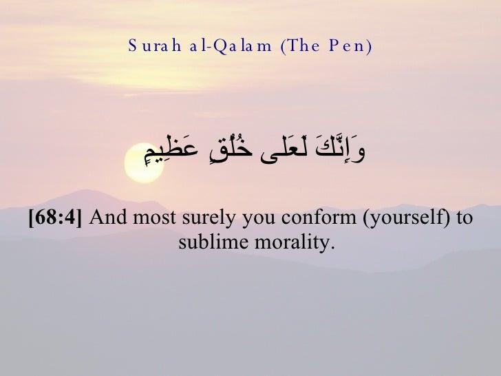 68 Surah Al Qalam The Pen