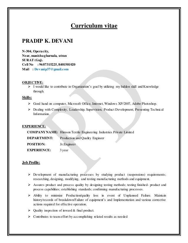 Pradip K. Devani Resume