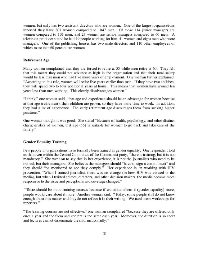 the question of gender equality in Free research paper on gender equality sample term paper on gender equality  an example of how the law applied in education was the changing of the questions on.