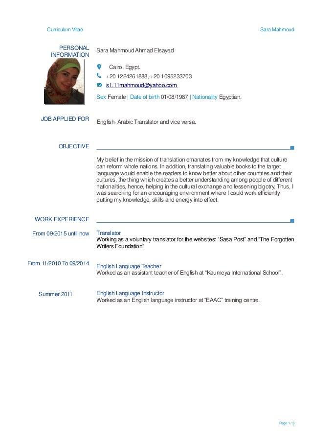 Curriculum Vitae Sara Mahmoud Page 1 / 3 PERSONAL INFORMATION Sara Mahmoud Ahmad Elsayed Cairo, Egypt. +20 1224261888, +20...