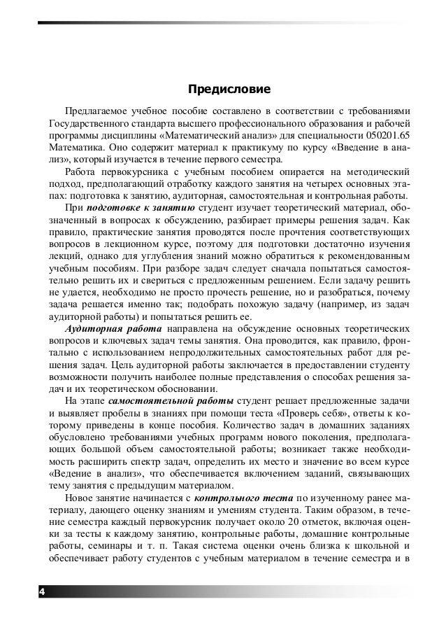 book Задачи по термодинамике неравновесных процессов 2003