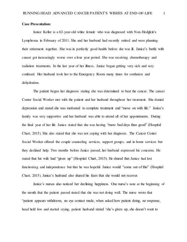 Essay In English Literature Essay About Past Life Dreams Meanings English Essay Short Story also Argumentative Essay Proposal Little Britain Vicky Pollard Essay About Myself Health And Fitness Essay