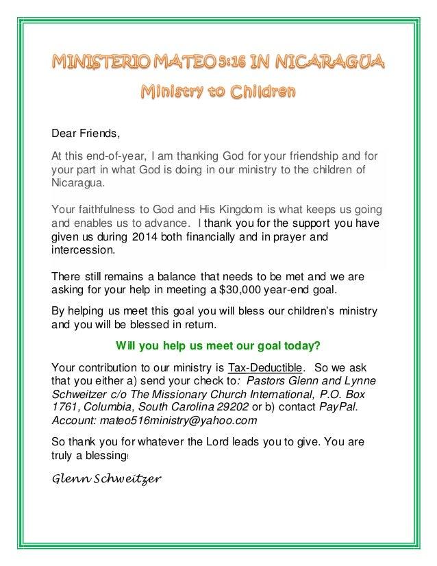 tax deductible donation letter