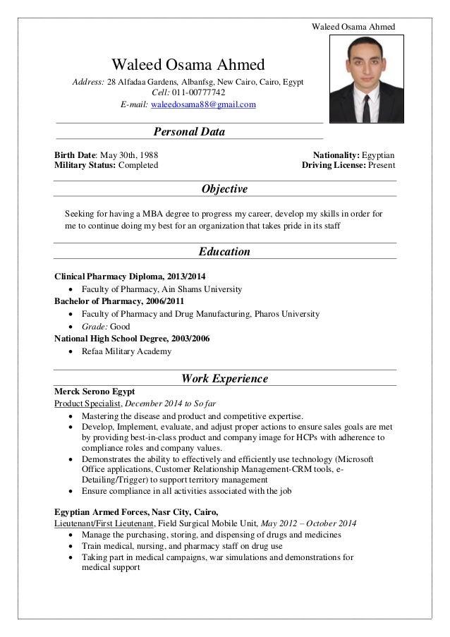 My resume pdf