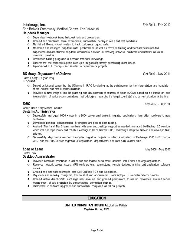 current goal usajobs resume