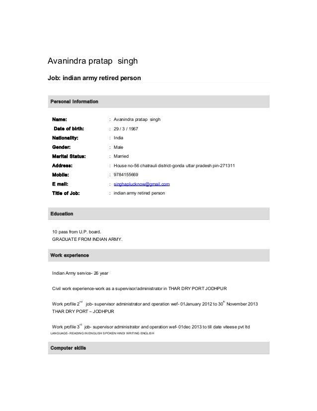 army resume contegri com