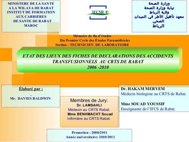 MINISTERE DE LA SANTE A LA WILAYA DE RABAT INSTITUT DE FORMATION AUX CARRIERES DE SANTE DE RABAT MAROC وزارةالصحة الص...