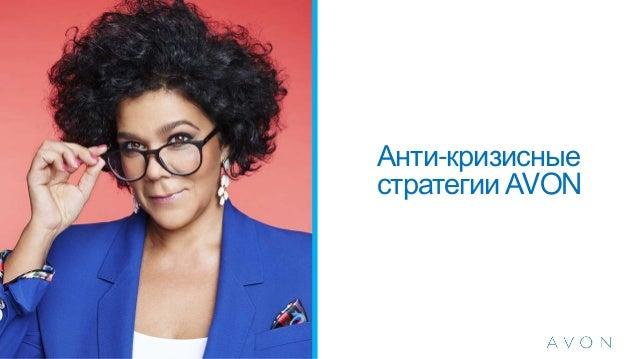 Проект «Развитие Территориальных Менеджеров» Проект «ЮПИТЕР» Локализация отдела маркетинга