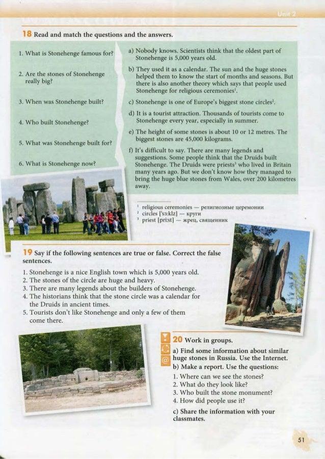 Find some information about similar huge stones in russia argumentation schreiben englisch
