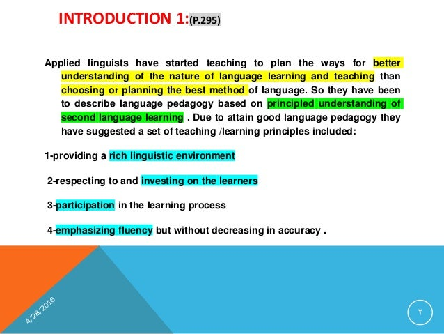 extensive reading 3 essay The need for extensive reading the production of english academic writing by non-english speakers - housseine bachiri - scientific essay - english language and literature studies - other - publish your bachelor's or master's thesis, dissertation, term paper or essay.