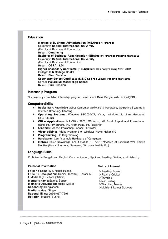 bba internship report daffodil international university Audit procedures of a chartered accountant firm- a study on acnabin internship report on audit procedures of a chartered accountant firma study on acnabin daffodil international university i audit procedures of a chartered accountant firm- a study.